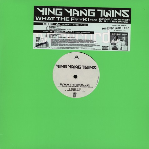Ying Yang Twins - What the fuck