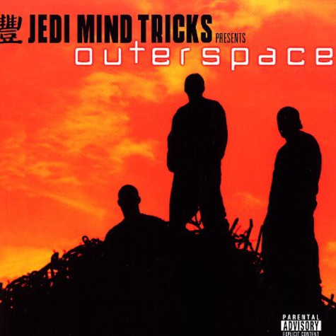 Outerspace - Outerspace