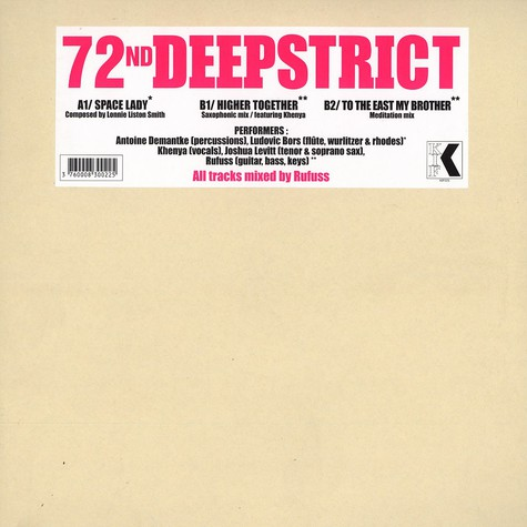 72nd Deepstrict - Space Lady
