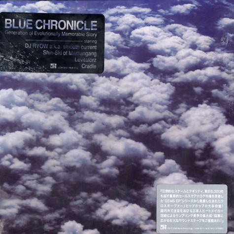 Blue Chronicle - Generation of evolutionally memorable story