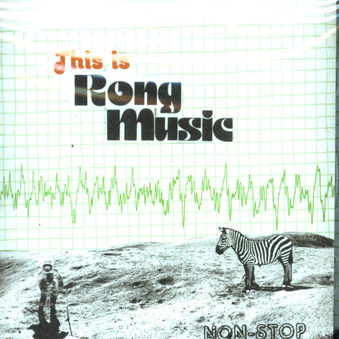 Rong Music presents - This is Rong Music