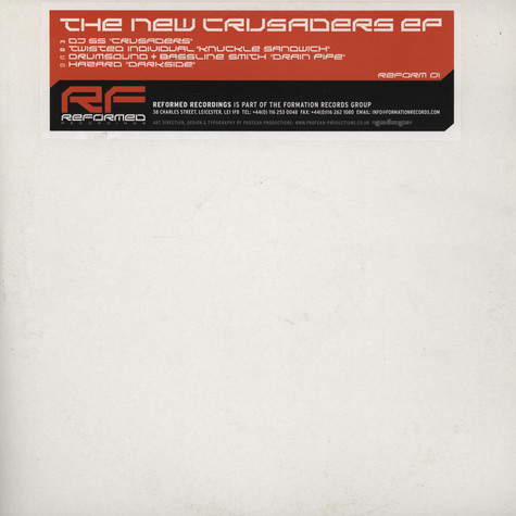 V.A. - The new crusaders EP