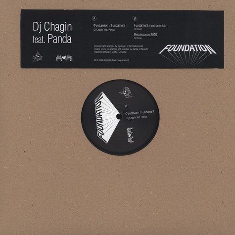 DJ Chagin - Fundament Feat. Panda