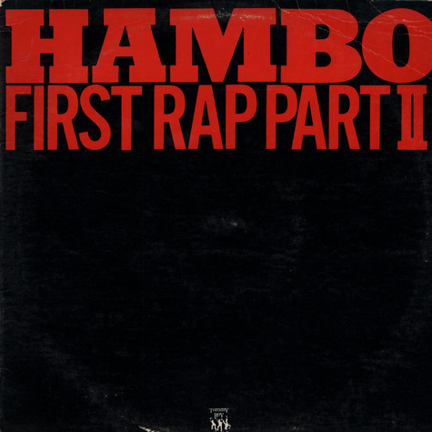 Hambo - First Rap Part II