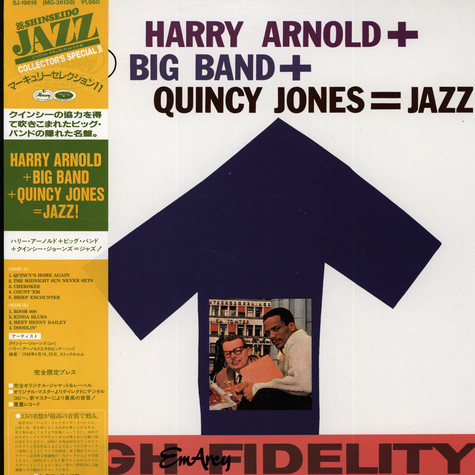 Harry Arnold And His Orchestra - Harry Arnold + Big Band + Quincy Jones = Jazz