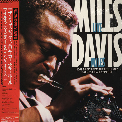 Miles Davis - Live Miles: More Muisc From The Legendary Carnegie Hall Concert