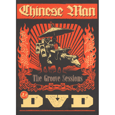 Chinese Man  - The Groove Sessions Live