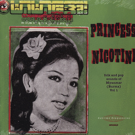 V.A. - Princess Nicotine: Folk & Pop Sounds of Myanmar