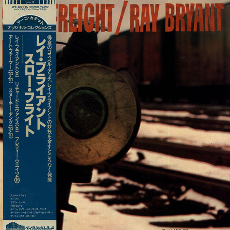 Ray Bryant - Slow Freight
