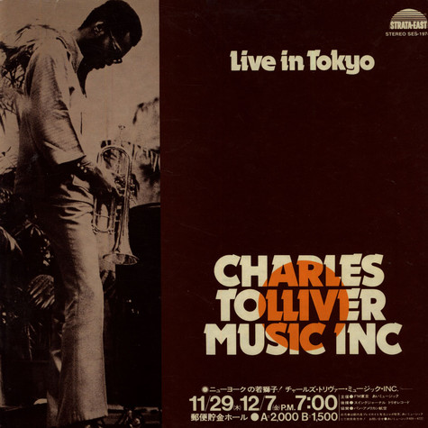 Charles Tolliver / Music Inc - Live In Tokyo
