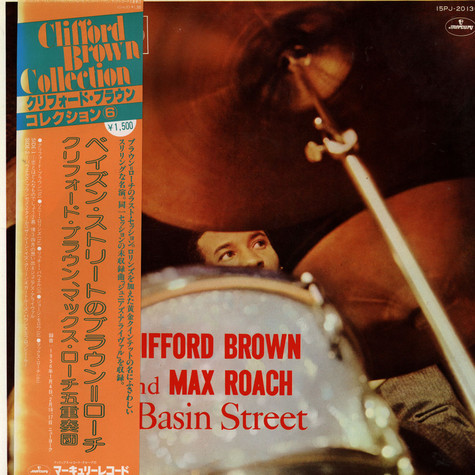 Clifford Brown & Max Roach - Clifford Brown And Max Roach At Basin Street