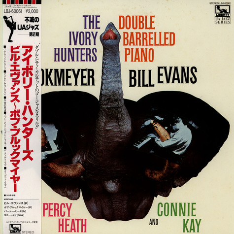 Bob Brookmeyer & Bill Evans - The Ivory Hunters