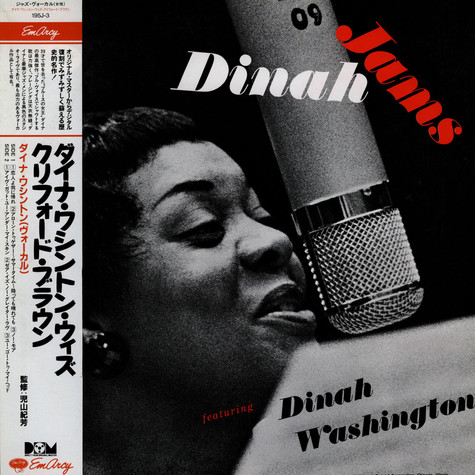Dinah Washington / Clifford Brown - Dinah Jams