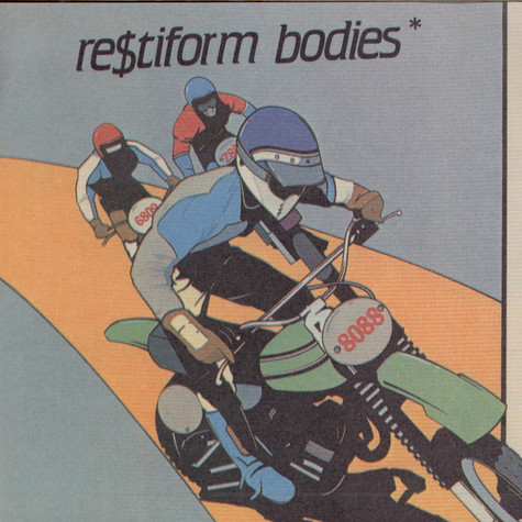 Restiform Bodies - I Want What You Want