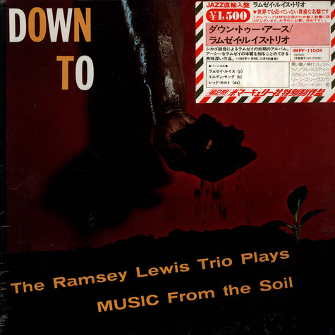 Ramsey Lewis Trio, The - Down To Earth (Music From The Soil)
