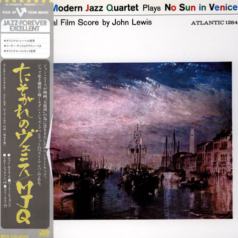 "Modern Jazz Quartet, The  ‎ - The Modern Jazz Quartet Plays One Never Knows - O.S.T. For ""No Sun In Venice"""