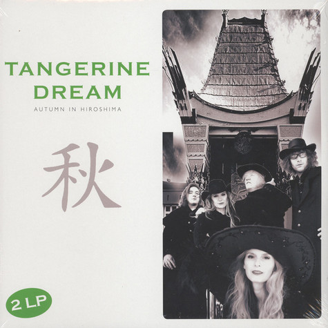 Tangerine Dream - Autumn in Hiroshima