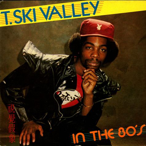 T-Ski Valley - In The 80's