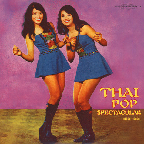 V.A. - Thai Pop Spectacular