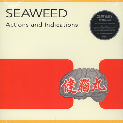 Seaweed - Actions & Indications