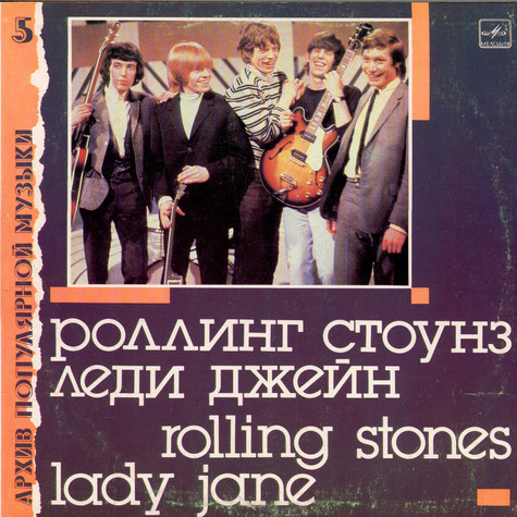 The Rolling Stones, - Lady Jane