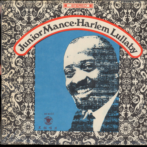 Junior Mance - Harlem Lullaby