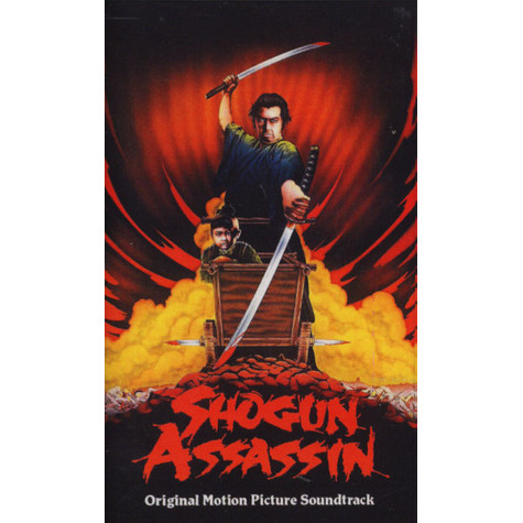 Wonderland Philharmonic - OST Shogun Assassin