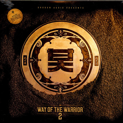 V.A. - Way Of The Warrior 2