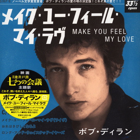 Bob Dylan - Make You Feel My Love (Japanese Pressing)