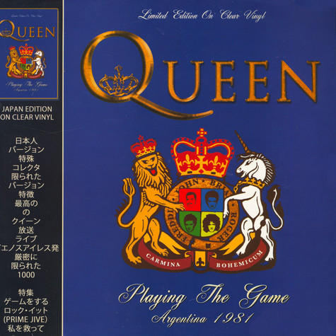 Queen - Playing The Game Argentina - Broadcast Live From Buenos Aires Clear Vinyl Edition