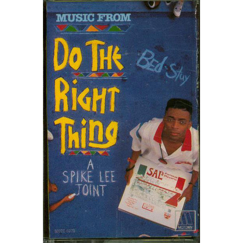 V.A. - Music From Do The Right Thing