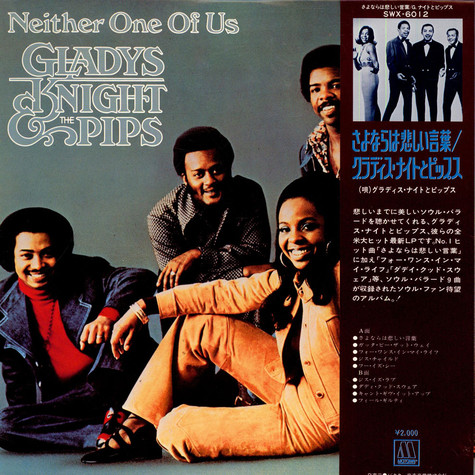 Gladys Knight And The Pips - Neither One Of Us - Vinyl LP