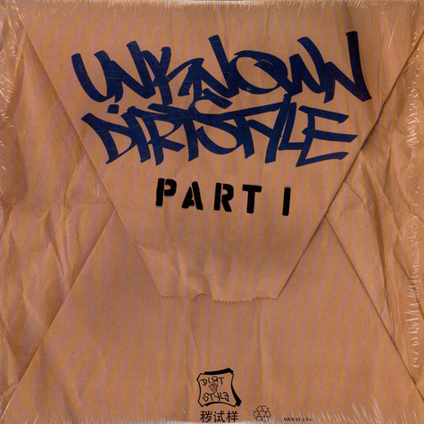 DJ TripSpin - Unknown Dirtstyle Part 1