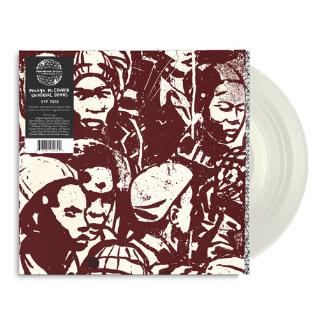 Makaya McCraven - Universal Beings E&F Sides HHV Exclusive Clear Vinyl Edition