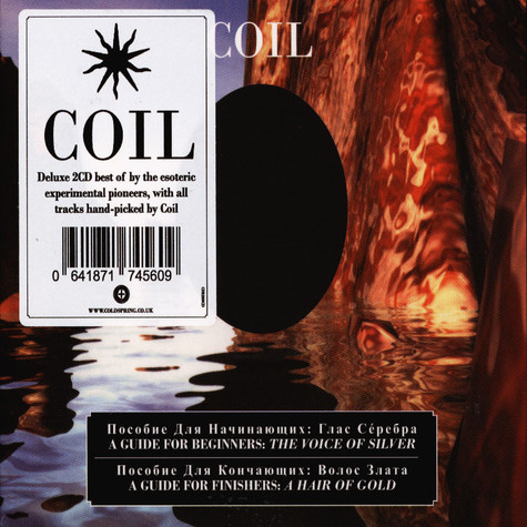 Coil - A Guide For Beginners - The Voice Of Silver / A Guide For Finishers - A Hair Of Gold