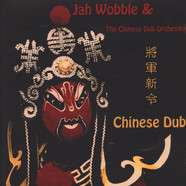 Jah Wobble - Chinese Dub