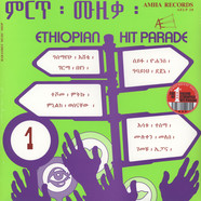 V.A. - Ethiopian Hit Parade Volume 1