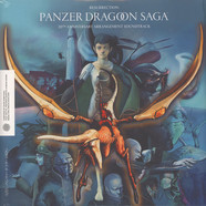 Saori Kobayashi - Resurrection: Panzer Dragoon Saga 20th Anniversary Arrangement
