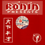 Ronin Inc. - On The Mix / Ronin Step