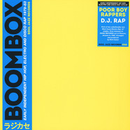 Poor Boy Rappers - The D.J. Rap