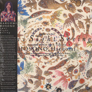 Haruomi Hosono - Omni Sight Seeing Special Price / Damaged Cover