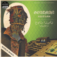 Goatman - Rhythms Yellow Vinyl Edition