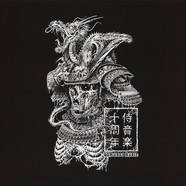 V.A. - Samurai Music Decade Part 5 Black Vinyl Edition