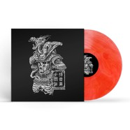V.A. - Samurai Music Decade Part 7 Coloured Vinyl Edition
