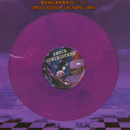 Bruce Springsteen - The Darkness Tour 1978 Purple Vinyl Edition