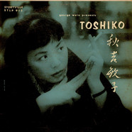 The Toshiko Trio - George Wein Presents Toshiko