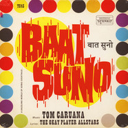 Tom Caruana Vs. Okayplayer Allstars - Baat Suno Black Vinyl Edition
