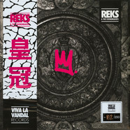 Reks & The Soundmakers - The Crown EP Obi Strip Edition