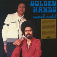 Golden Hands - Golden Hands Gold Vinyl Edition
