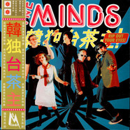 Minds, The - Rip Out Your Eyes